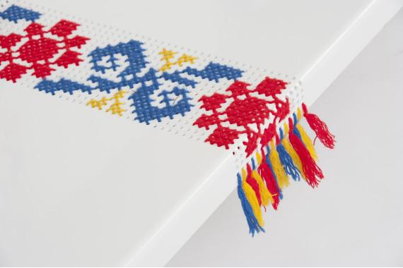 Banca Metalica Tricolor